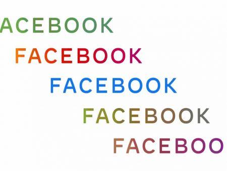 Facebook: presentato il nuovo logo istituzionale